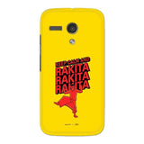 Official Jagame Thandhiram Jagame Thandhiram Moto G Hard Case