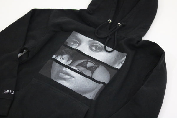 Pieces of Me Hoodie