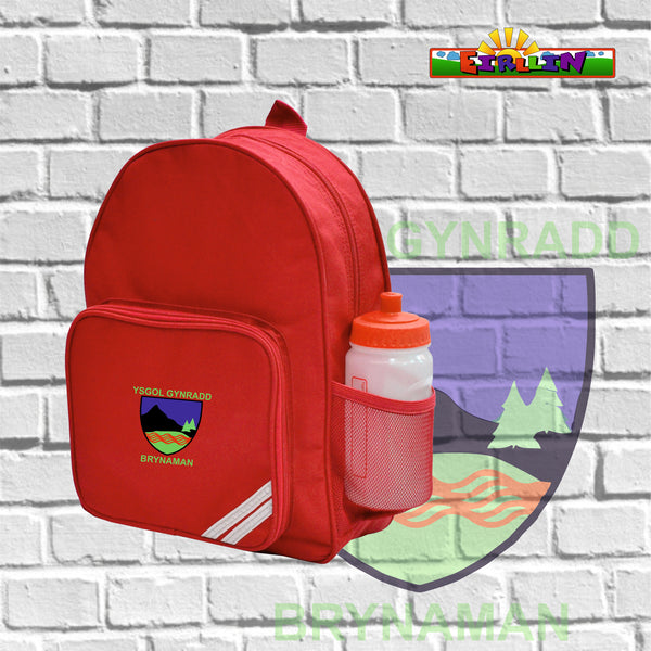 Ysgol Brynaman Infant Backpack