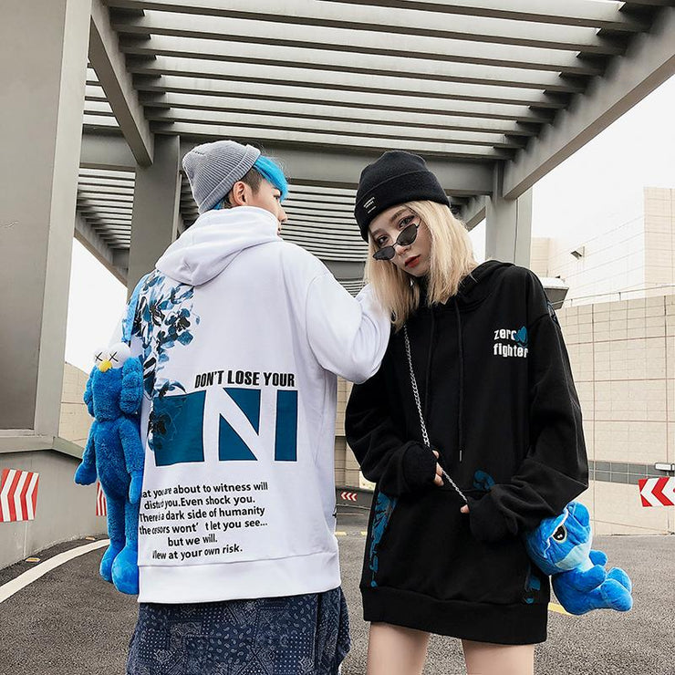 """DON'T LOSE YOUR N"" HOODIE"
