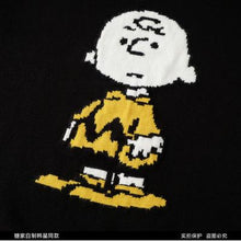 "Load image into Gallery viewer, ""MY PEANUTS"" SWEATSHIRT"