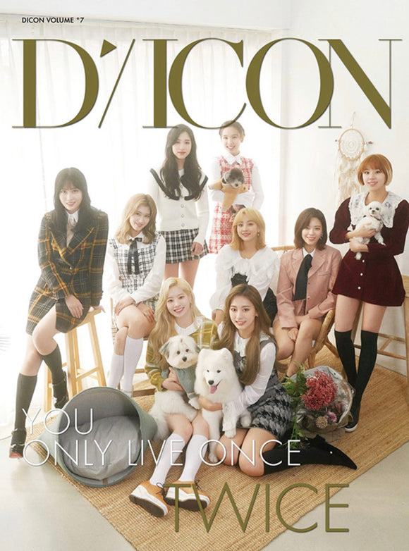 Dicon vol.7 TWICE Photobook