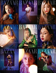 HARPER`S BAZAAR 2020.07 (FT Twice)