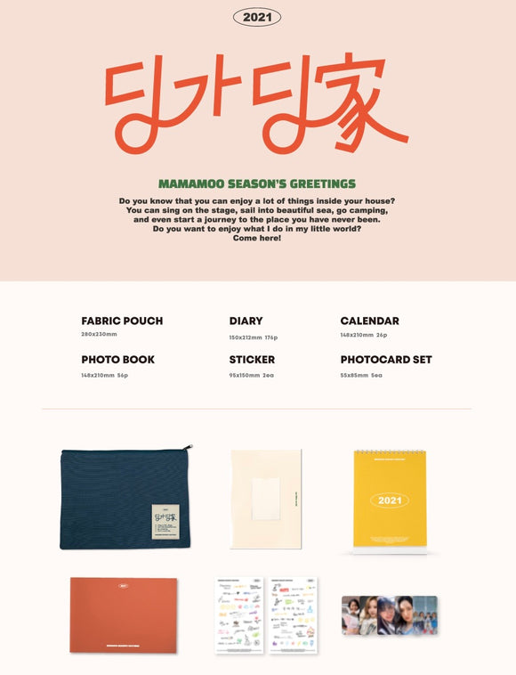 MAMAMOO 2021 MAMAMOO SEASON'S GREETINGS [Dingga Ding Jia]