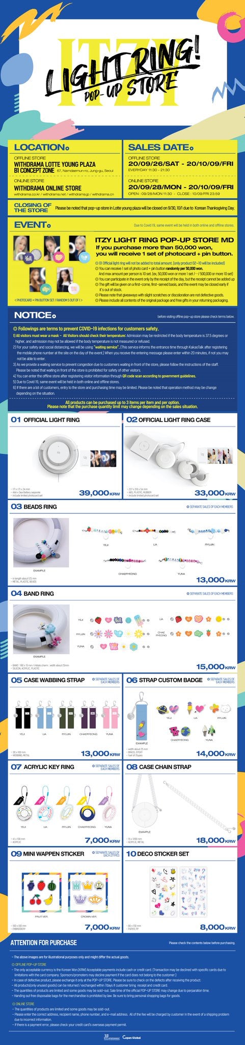 ITZY OFFICIAL LIGHT RING POP-UP STORE GOODS