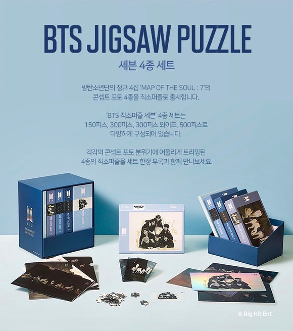 BTS - Jigsaw Puzzle MAP OF THE SOUL : 7