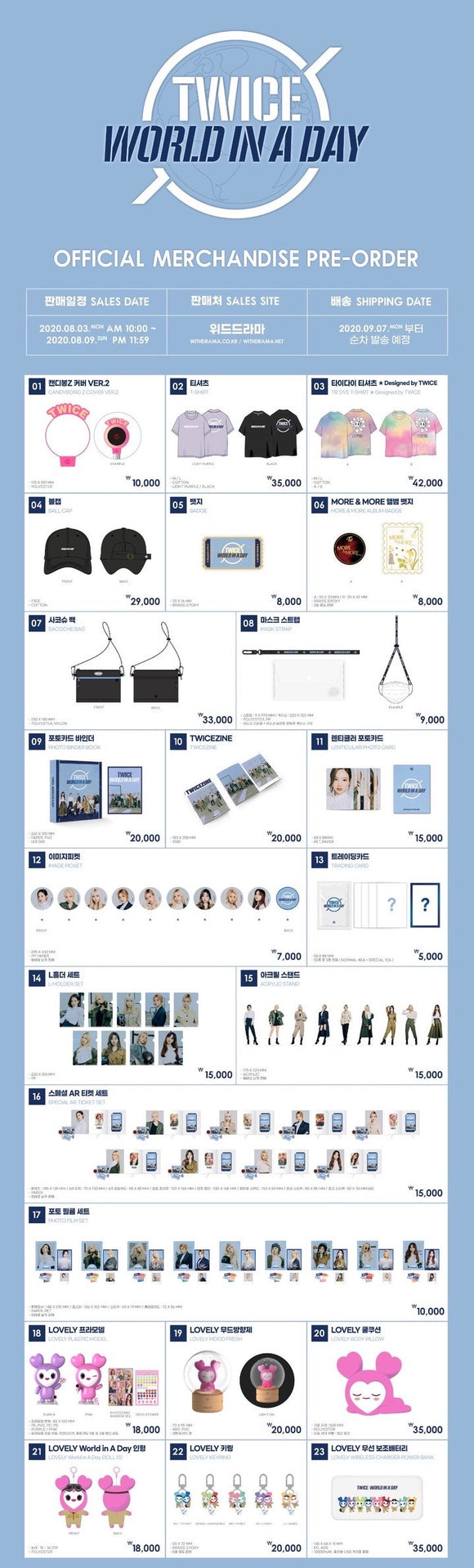 TWICE ONLINE CONCERT Beyond LIVE - TWICE : World in A Day OFFICIAL MERCHANDISE