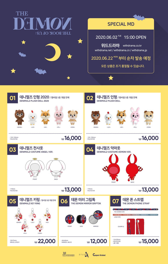 DAY6 'The Book of Us' : The Demon' Official Merchandise