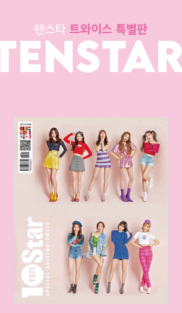 10+STAR 2020 Special Edition (Cover : TWICE)