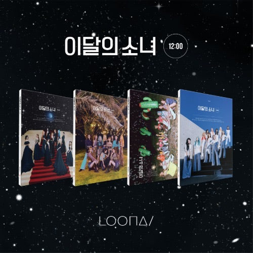 LOONA - Mini Album Vol.3 [12:00]