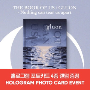 [Withdrama Event] DAY6 - MINI ALBUM VOL.1 [THE BOOK OF US : GLUON – NOTHING CAN TEAR US APART]