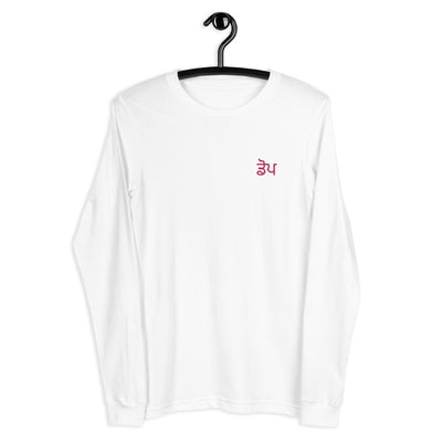 Rootsgear - DOPE - Long Sleeve