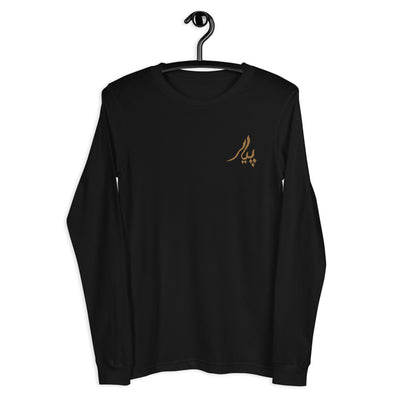 Rootsgear - Pyaar - Long Sleeve