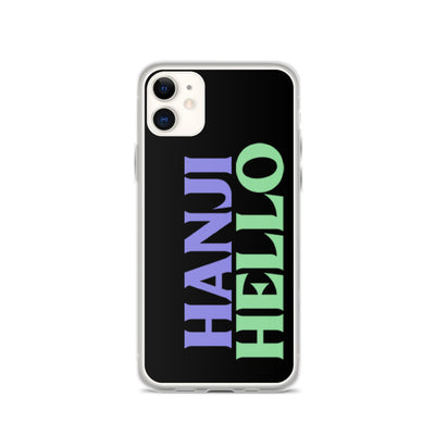 Hanji Hello - New World - Phone Case