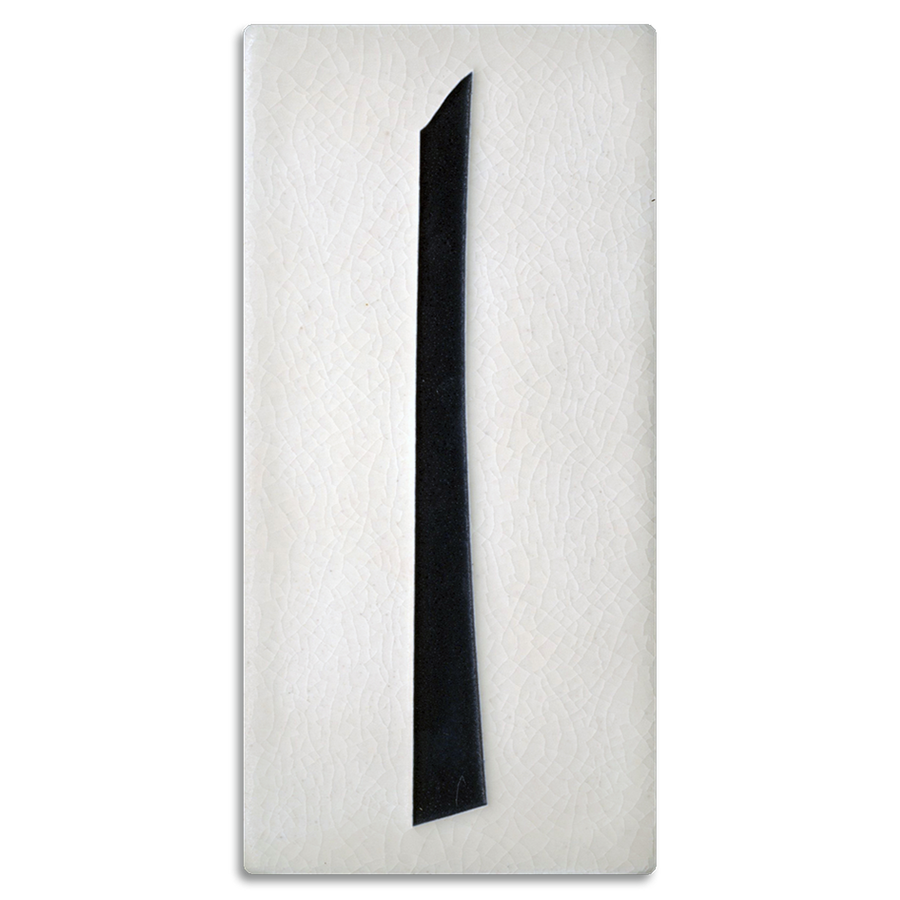 4x8 House Number (White) - 1