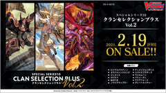 [Pre-Order Boxes] CardFight Vanguard V-SS10: CLAN SELECTION PLUS Vol.2 | Ministry of Hobbies