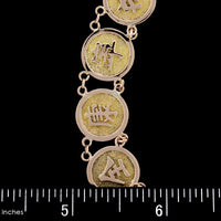 18K Yellow Gold Chinese Symbol Bracelet