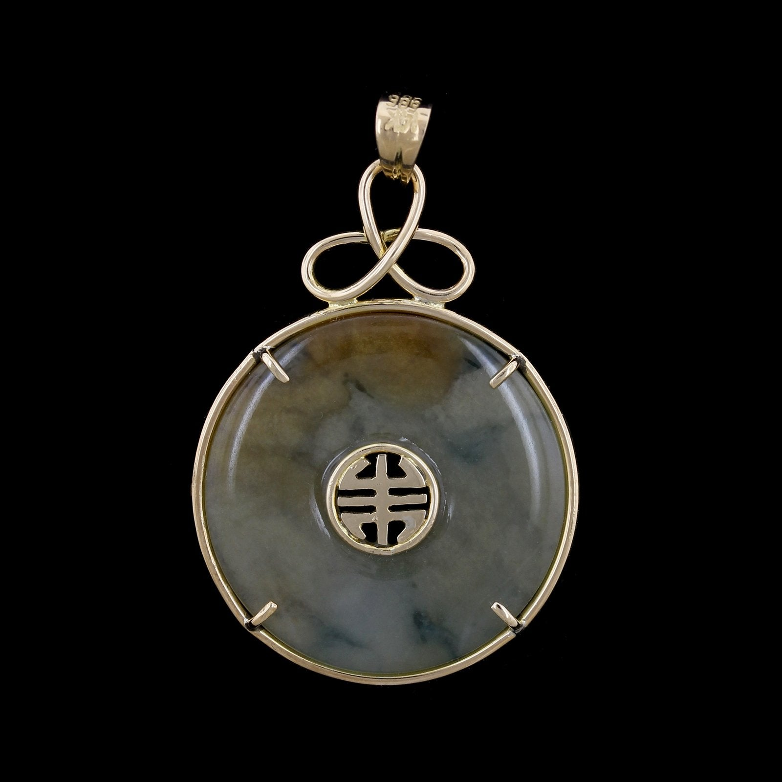 14K Yellow Gold Estate Jadeite Pendant