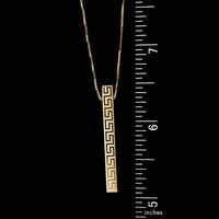 14K Yellow Gold Greek Key Pendant
