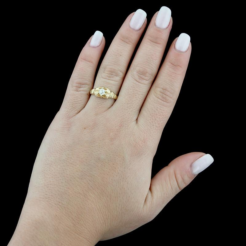 Vintage 14K Yellow Gold Diamond Ring