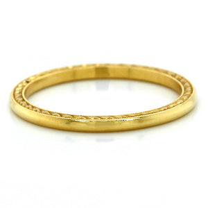 18K Yellow Gold Engraved Band
