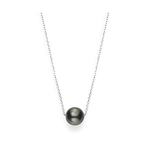 Black South Sea Cultured Pearl Pendant