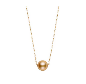 Golden South Sea Cultured Pearl Pendant