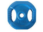 Rubber Coated Pump Weight Plate (25mm)