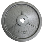 Olympic Cast Iron Weight Plate (50mm)