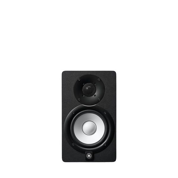 Yamaha HS5 Powered Studio Monitor - PAIR