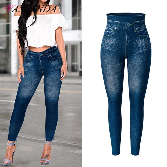 High Waisted Seamless Denim Leggings
