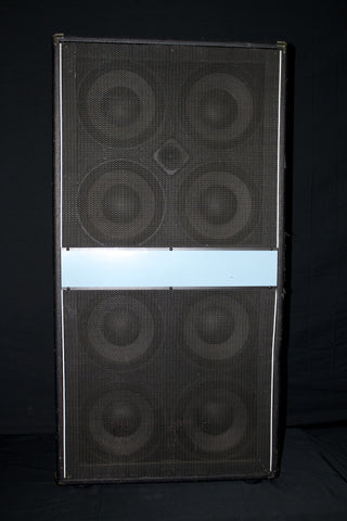 Pre-Owned Acoustic B810 8x10 Bass Cabinet (112)