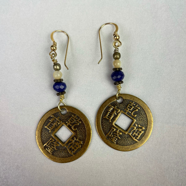 Earrings - Chinese I-Ching Coin