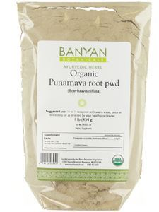 Punarnava Root Powder, Organic 1 lb
