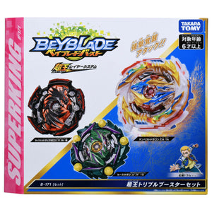 Takara Tomy Beyblade Superking BURST B-171 SuperKing Triple Booster Set