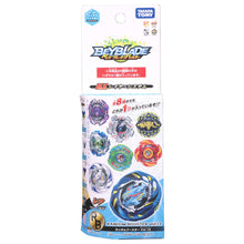 Load image into Gallery viewer, Takara Tomy Beyblade BURST B-130 05 Hazard Kerbeus 4 Merge'