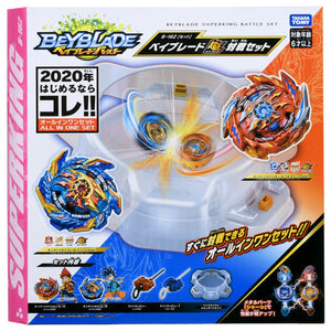 Takara Tomy Beyblade Burst Superking B-162 Beyblade Superking Battle Set