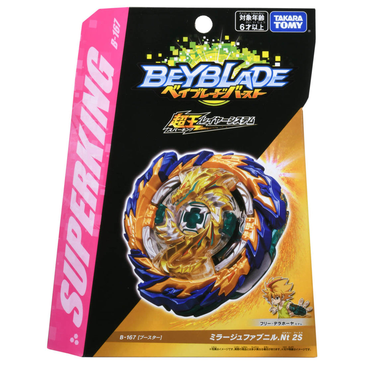 Takara Tomy Beyblade BURST Superking B-167 Booster Mirage Fafnir Nothing 2S
