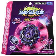 Load image into Gallery viewer, Takara Tomy Beyblade BURST Superking B-169 Starter Variant Lucifer.Mb 2D