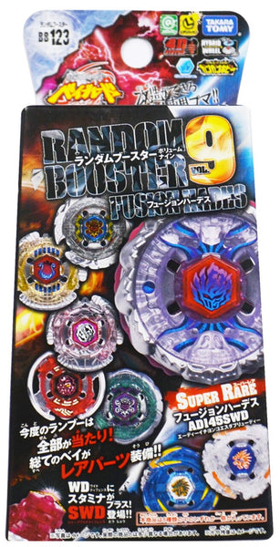 Takara Tomy Beyblade Metal Fight BB-123 Cloud Lyra 85SF