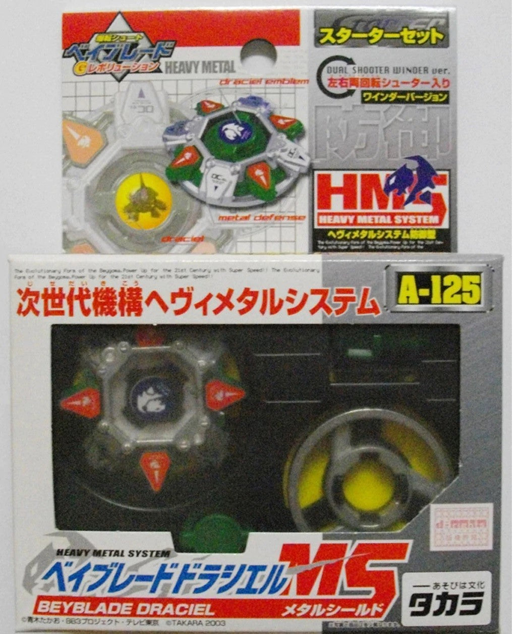 Takara Tomy Beyblade A-125 Starter Draciel MS (with Spare Rip Cord)