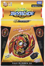Load image into Gallery viewer, Takara Tomy Beyblade BURST GT B-155 Starter Master Diabolos.Gn