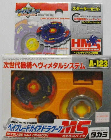 Takara Tomy Beyblade A-123 Starter Gaia Dragoon MS (with Spare Rip Cord)