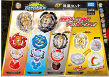 Load image into Gallery viewer, Takara Tomy Beyblade BURST GT B-153 GT Customize Set