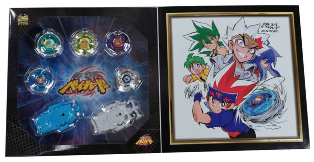 Takara Tomy WBBA Limited BBG-31 Metal Fight Anime Beyblade 10th Anniversary Set