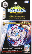 Load image into Gallery viewer, Takara Tomy Beyblade BURST B-97 Starter Nightmare Longinus.Ds