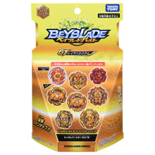 Load image into Gallery viewer, Takara Tomy Beyblade Burst GT B-158 02 Grand Dragon Aero'Lift Flugel Go (GT Version)