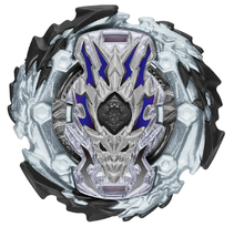 Load image into Gallery viewer, Takara Tomy Beyblade BURST GT B-151 07 Wizard Bahamut 00Cross Jolt' Gen