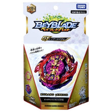 Load image into Gallery viewer, Takara Tomy Beyblade BURST GT B-157 Booster Big Bang Genesis 0 Yard Metal