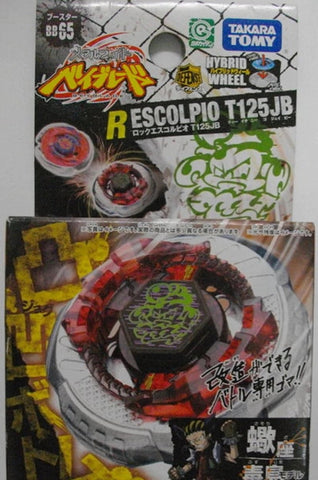 Takara Tomy Beyblade Metal Fight BB-65 Rock Scorpio T125JB
